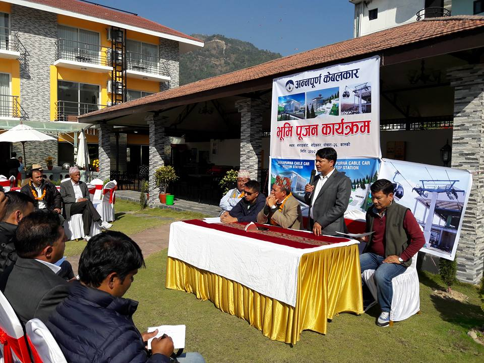 Cable Car System to be Installed at Sarangkot - Tourism Mail